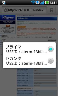 2011-04-19 12.51.36