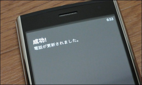 DSC08551