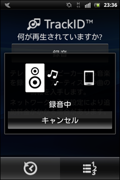 screenshot_2011-11-04_2336