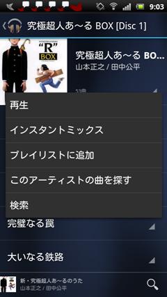 screenshot_2011-11-17_0903_1