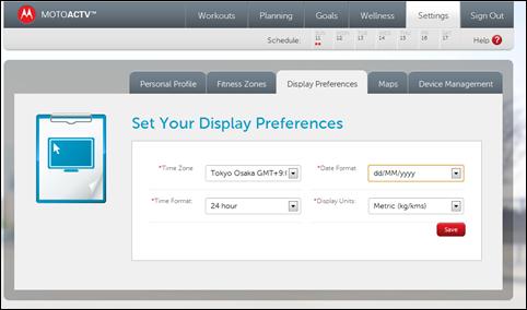 MOTOACTV - Settings - Display Prefrences[4]