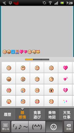 screenshot_2011-12-15_0728