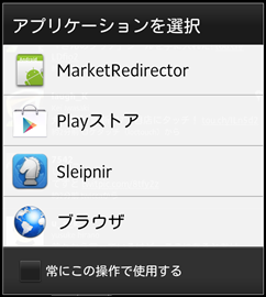 MarketRedirector1