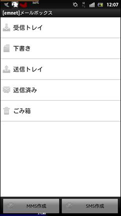 screenshot_2012-04-02_1207