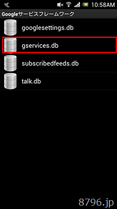 gservices.db
