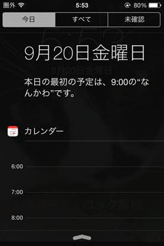 2013-09-20 05.53.54
