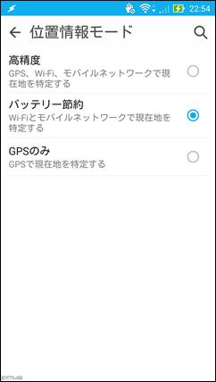 Screenshot_2015-05-16-22-54-14