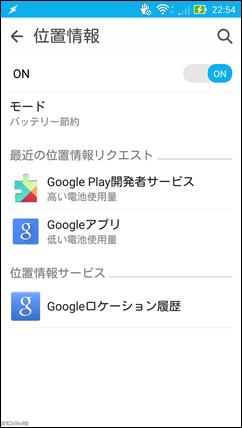 Screenshot_2015-05-16-22-54-31