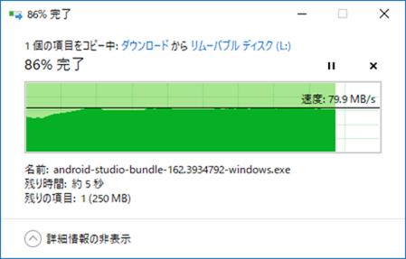 EVO 256GB_2
