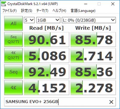EVO 256GB