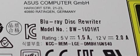 BW-16D1HT_2